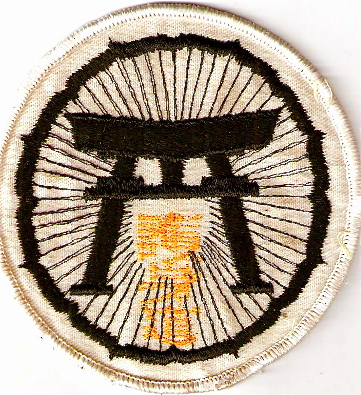 Ironing on karate patches location